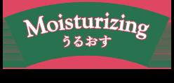 Moisturizing -うるおす-