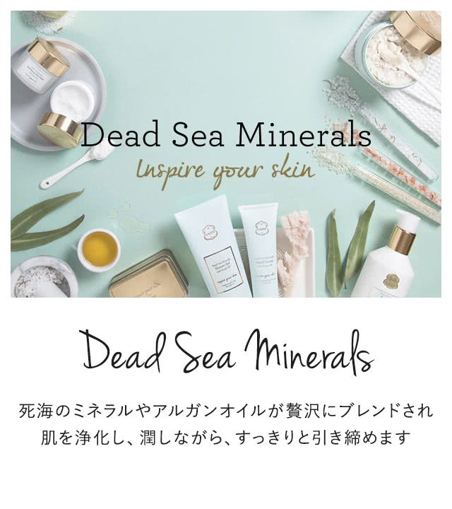 deadseaminerals