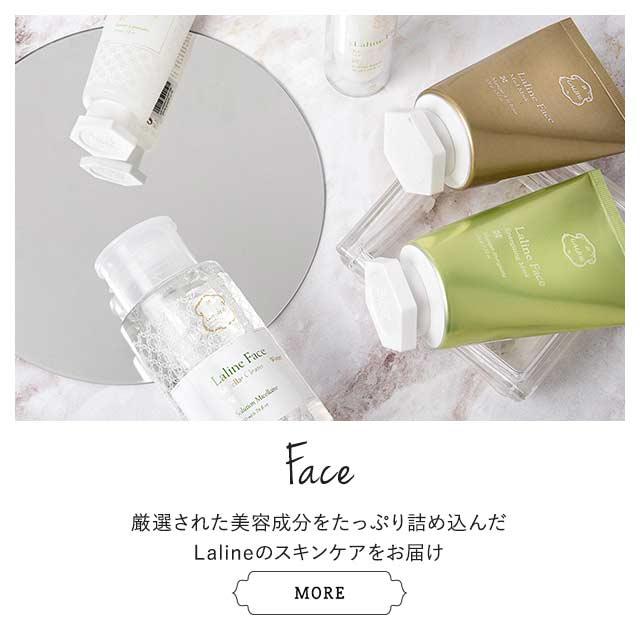 facecare